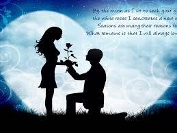 Love Quotes Desktop Wallpapers 02 Wallpapers13com