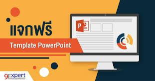 Powerpoint Bg