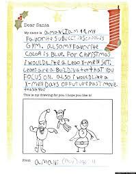 Wtf 12 24 Christmas Eve 7poundbag Com