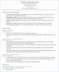Personal Interest Resume Fresh Personal Interests On Resume Resume Design