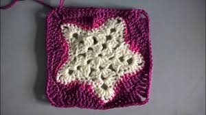 Crochet 5 Point Star Pattern Cool Decorating Design