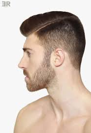 69 Coupe Cheveux Homme Court