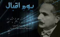 essay on my favourite personality allama iqbal technical writing  harlem tourism board my favourite personality essay 120 words