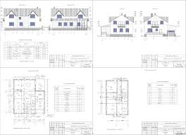 Курсовые и дипломные проекты коттеджи дачи скачать котедж в dwg  Курсовой проект Двухэтажный индивидуальный жилой дом с террасой 12 59 х 13 96