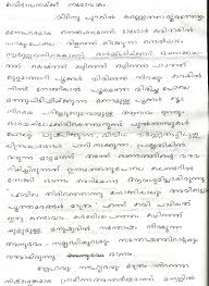 essay memories mom paraphrasing essay writer for all  all about my mother it s amazing what the living expect of the dying