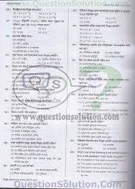 medical admission test question solve 2012 2013 question solution medical admission test question solve 2012 2013