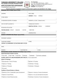 Microsoft Word Forms Template Diadeveloper Com