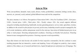 essays on history business letter letterhead example how to  thesis statement for persuasive essay example of a technology depen persuasive essay technology essay medium