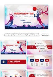 Awesome Beautiful Basketball Background Work Plan Ppt Template For ...