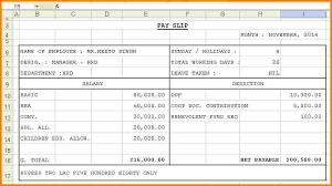 payroll sample 4 sample payroll slip salary confirmation