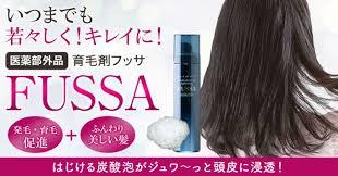 FUSSA(フッサ)育毛剤の最安値は?テレビやラジオと同じ半額で購入出来ます | オトナ女子Life | 育毛剤, 育毛, グリコール酸
