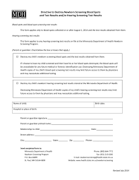 Hipaa Request Form Forms For Mn Parents Citizens Council For Health Freedom