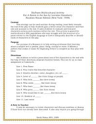 biopoem multicultural activity for a raisin in the sun by lorraine  biopoem multicultural activity for a raisin in the sun by lorraine hansberry 4th 5th grade lesson plan lesson planet