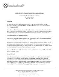 943 form 2015 california mandatory paid sick leave miller legal group