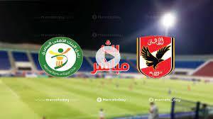 مشاهدة مباراة الاهلي والبنك الاهلي في بث مباشر الدوري المصري اليوم