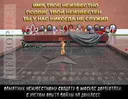 Россия готовится перебросить в оккупированный Донецк около 80 спецназовцев ВС РФ, - ГУР Минобороны - Цензор.НЕТ 1170