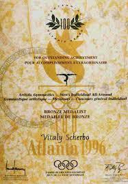 atlanta diploma olympic artifacts 1996 atlanta diploma