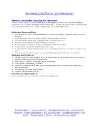Nice Assembly Line Worker Job Description Resume Ideas Entry Level