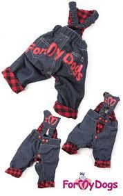 <b>Брюки</b>, <b>штаны</b>, <b>джинсы</b> для <b>собак</b> купить в Москве недорого