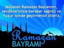 Поздравления рамадан на турецком 134