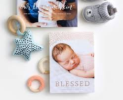 Print Baby Announcement Cards Baby Announcements Birth Announcements Paper Culture