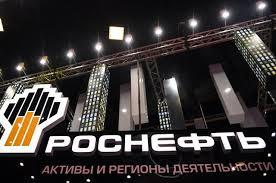 Знаковые моменты Роснефть стала важнейшим участником на ПМЭФ  Фрагмент стенда компании Роснефть в Экспофоруме накануне открытия Санкт Петербургского международного