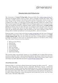 imprezos pro uniforms essay assignment essay writing topics heraldry rechtsgeschiedenis blog