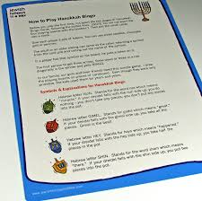 Small Picture Amazoncom Hanukkah Bingo Game In A Bag Toys Games