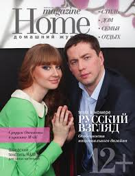Home Magazine | Февраль 2013 by Elena Ayupova - issuu
