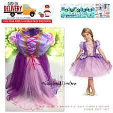 Little Angels <b>Girls</b>' <b>Princess Sofia</b> The First Dress Up Costume ...