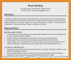 Skills And Abilities Resume Example Sample List Of Weaknesses At