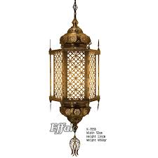 Moroccan Light Fixture Name