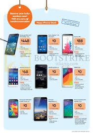 samsung phones price list 2015. it show 2015 price list image brochure of m1 phone samsung galaxy note edge, core. « phones t