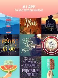 Best Quote Maker App Unique Best Quote Maker App Excellent Quote Maker App Best Of Creator