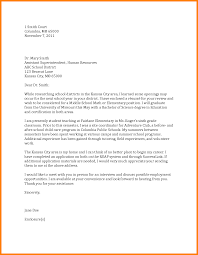 11 Cover Letter For A Bank Teller Offecial Letter