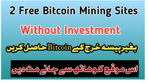 Join the best bitcoin casino and win big. 2 Free Bitcoin Mining Sites Very Real And Trusted Sites Youtube