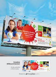 School Billboard Design Freepiker Admission School Billboard Sinage