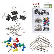 <b>Staff Набор</b> канцелярских мелочей: зажимы, скрепки, кнопки ...