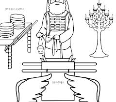 Tabernacle Coloring Pages Tabernacle Coloring Page Ark Of The