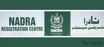 Nadra Balochistan Fake Disrupting Is Demographics Cards In Id By Issuing