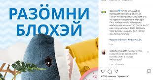 «Разомни Блохэй»: <b>IKEA</b> создала браузерную игру про ...
