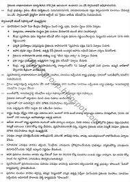 page agriculture policy and green revolution in andhra pradesh continuation to above page browse through below links