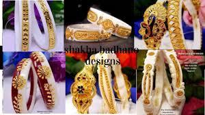 Bengali Gold Shakha Design New Bengali Gold Shakha Bangle Designs Sonar Shakha