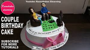 Cute Couple Birthday Cake For Mom Dadgift Ideas For Men Women Youtube