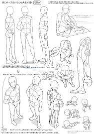 人の描き方の勉強テクニック人体を描くのが苦手なやつが練習絵をアップ