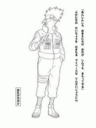 Small Picture cartoon naruto coloring pages for kids Free Coloring Pages For