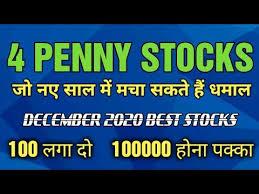 best penny stocks december 2020 latest