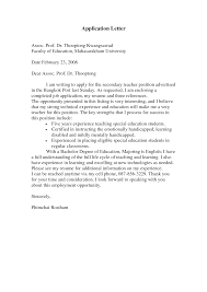 Trades Instructor Cover Letter Elementary Teacher Cover Letter Sample