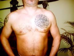 islamic tattoo georges glorieux | islamic tattoo georges glo… | Flickr