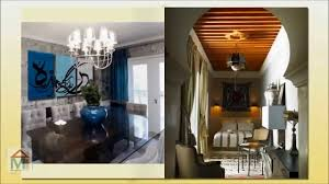 Interior Design And Decorating Courses Online Interior Design Course Online Youtube Interior Design Course In London 9
